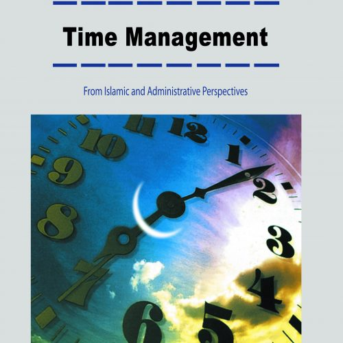 This is to introduce the present scholary piece of work on the important topic of time management. so, valuable and irreplaceable is time that countries and organizations are all concerned with its proper investment.