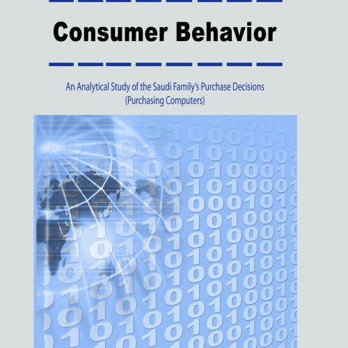 This book on various aspects of consumer behavior, as well as to study the decision to buy the consumer and the most important factors associated with and influencing it, and our gateway to that is the entrance of systematically based on the scientific application, and to do so; this book may differ from other Arabic literature in the field of marketing in terms of integrated methodological framework for each of the concepts and the multiple dimensions of marketing, in addition to consumer behavior at the same time, through the logical connection based on the practice in this area.