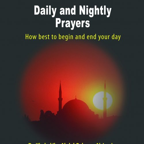I have read this wird of daily and nightly supplications,selected by KHALED ibn abdul-Rahman Al-Jaraisy from prophet Muhammad's established praycrs, Though bricf, the wird is as beneficial as a detailed one.  May Allah's peace and blessings be unto prophet Muhammad, his kin and his sahaabah.